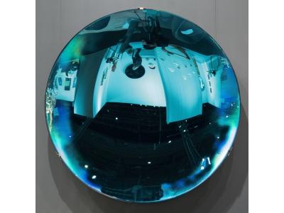 Roberto Giulio Rida - Concave blu mirror