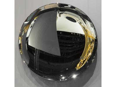 """Roberto Giulio Rida - """"Coppa Nero"""" mirror"""