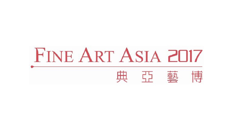 fine art asia 2017